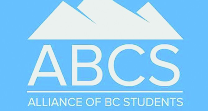 ABCS Logo.jpg (News Brief)