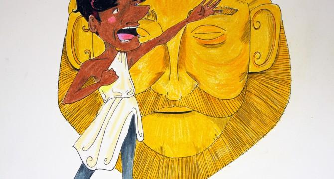 Culture 1 - Agamemnon by Nicole Kwit